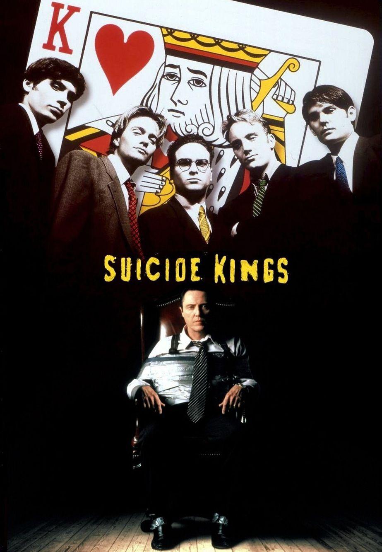 Короли самоубийства